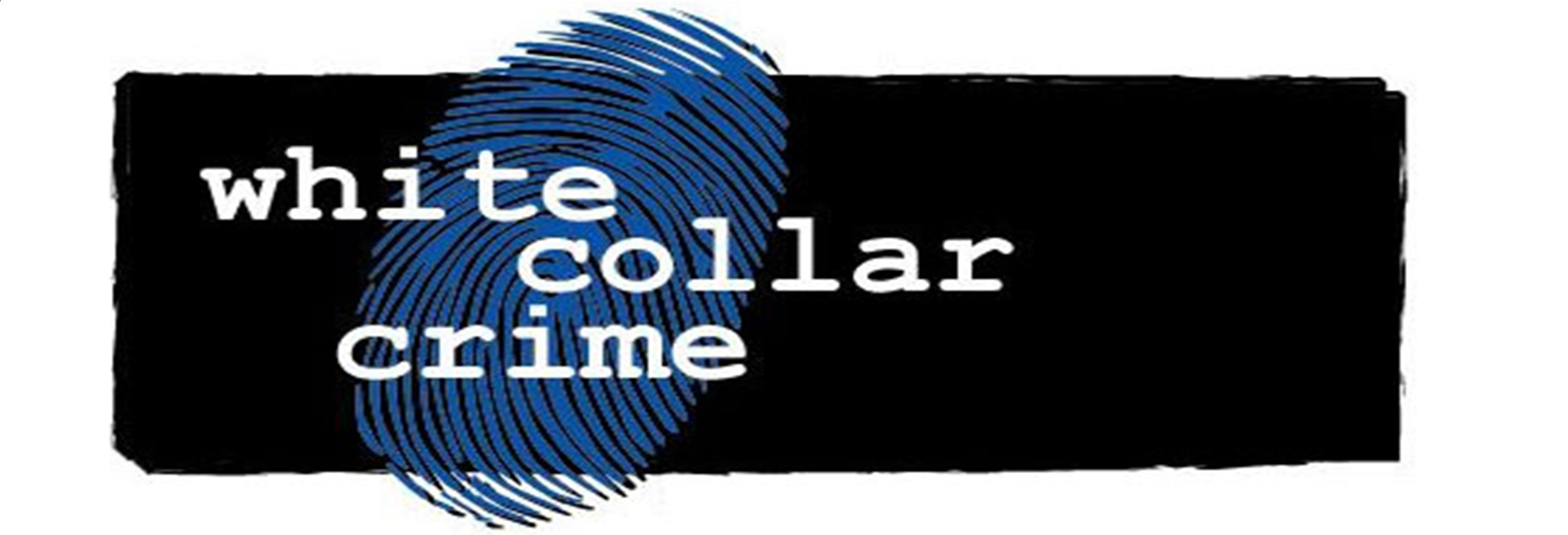 essay on white collar crime essay on the concept of white collar essay on the concept of white collar crime