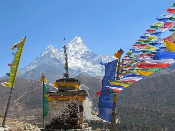 nepal - gmh legal